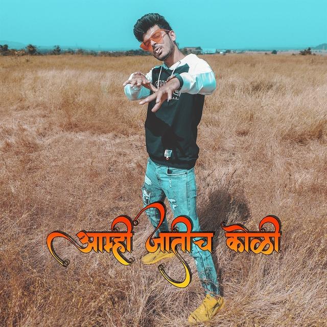 Aamhi Jatich Koli