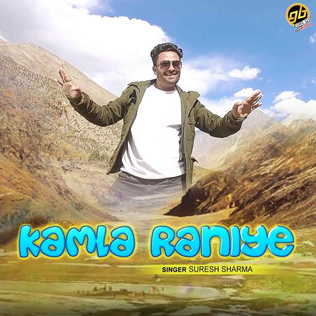 Kamla Raniye