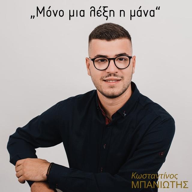 Couverture de Mono Mia Leksi I Mana