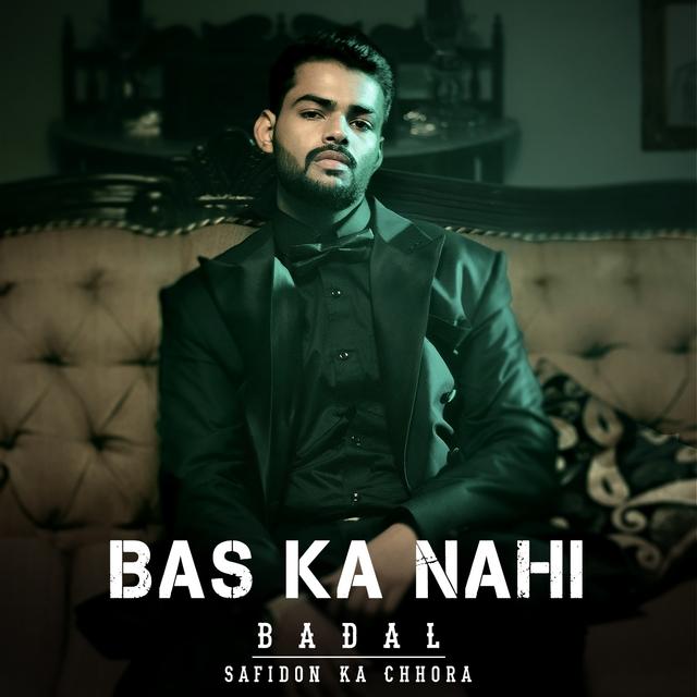 Bas Ka Nahi