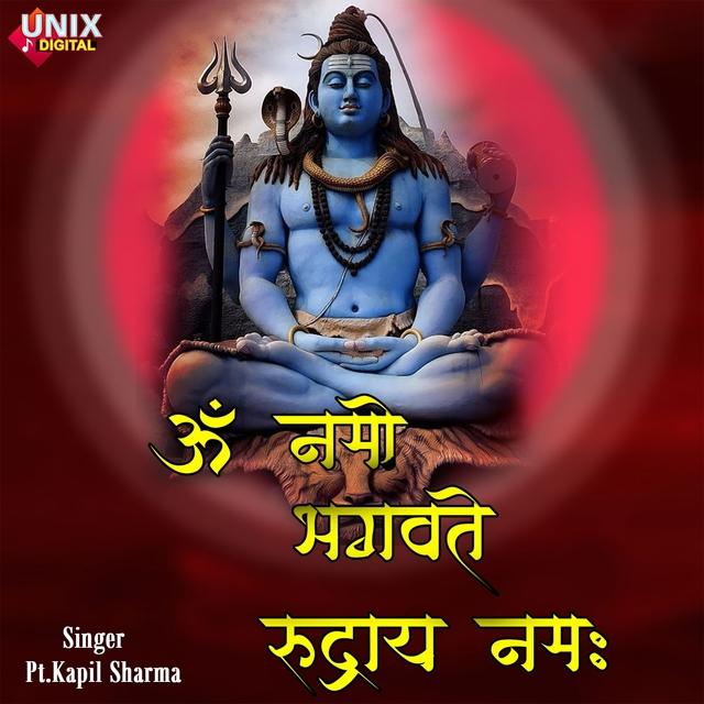 Om Namoh Bhagwate Rudray Namah