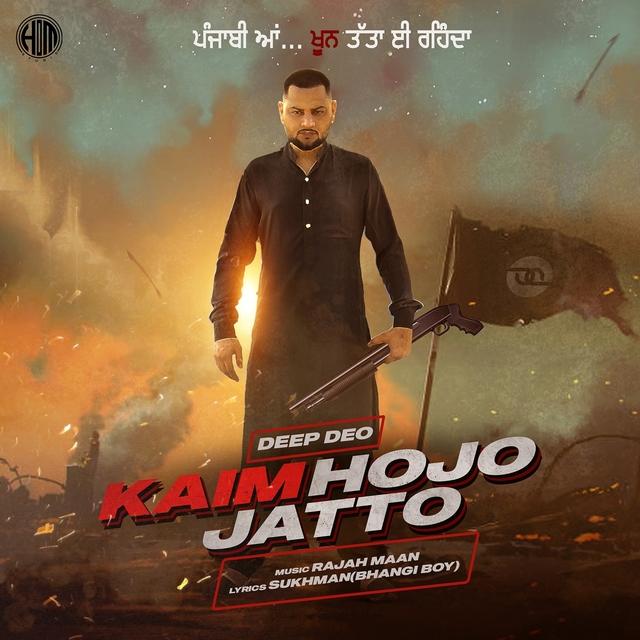 Kaim Hojo Jatto