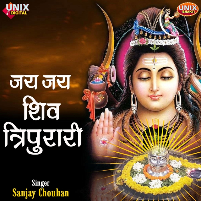 Jai Jai Shiv Tripurari