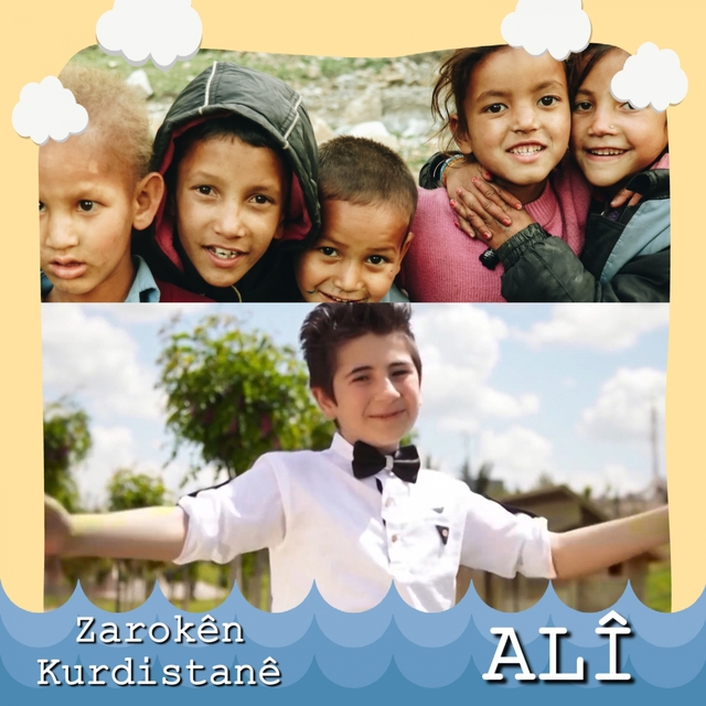 Zarokên Kurdistanê