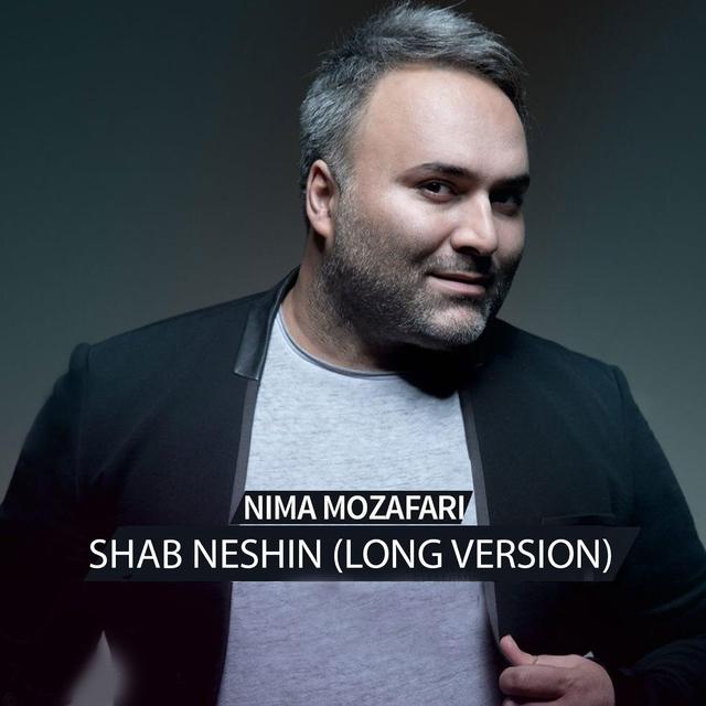 Shab Neshin