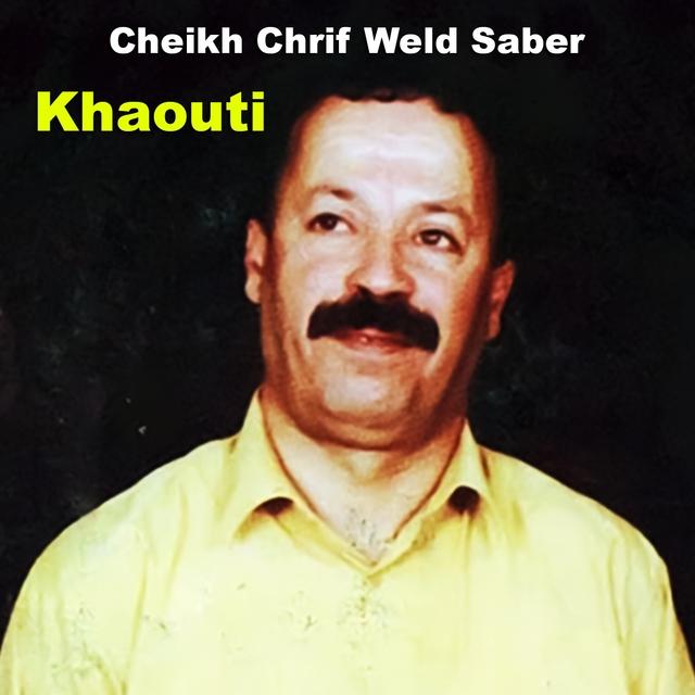 Khaouti