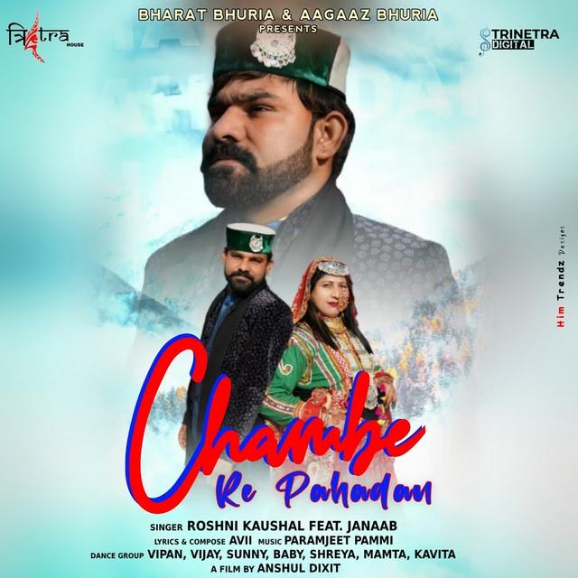Chambe Re Pahadan