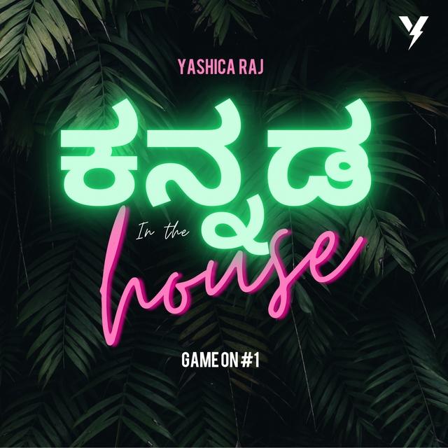 Kannada In The House