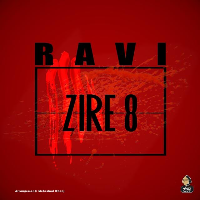 Zire 8