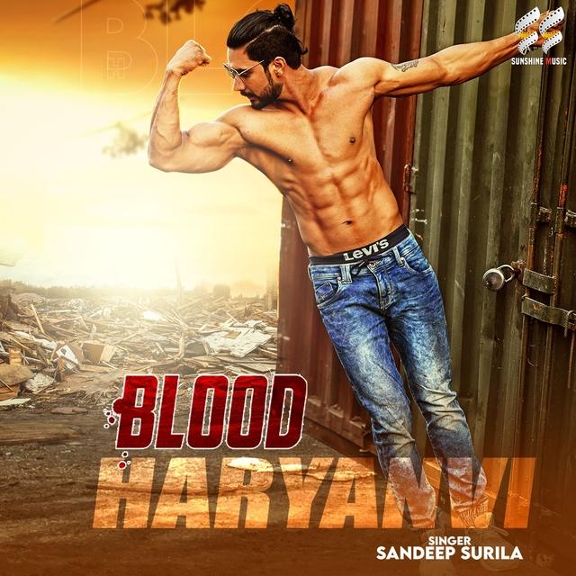 Blood Haryanvi
