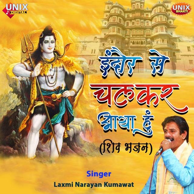 Indore Se Chalkar Aaya Hu