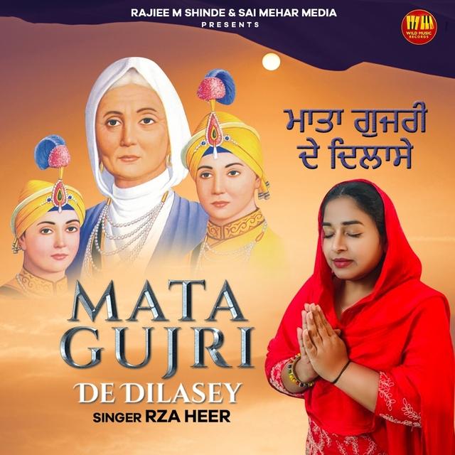 Mata Gujri De Dilasey