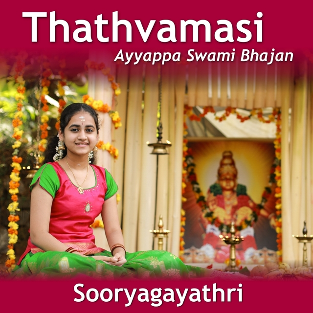 Thathvamasi (Ayyappa Swami Bhajan)