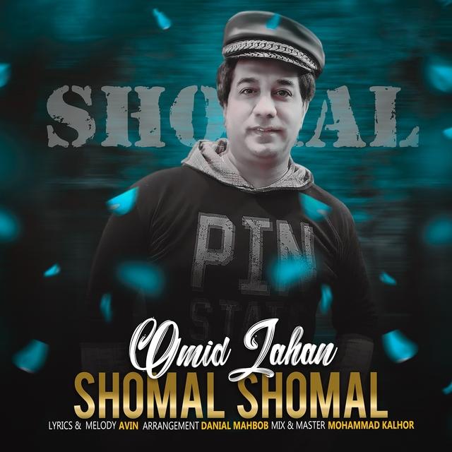 Shomal Shomal