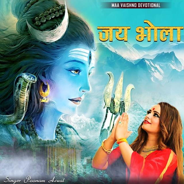 Jai Bhola