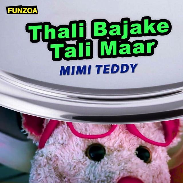 Thali Bajake Tali Maar