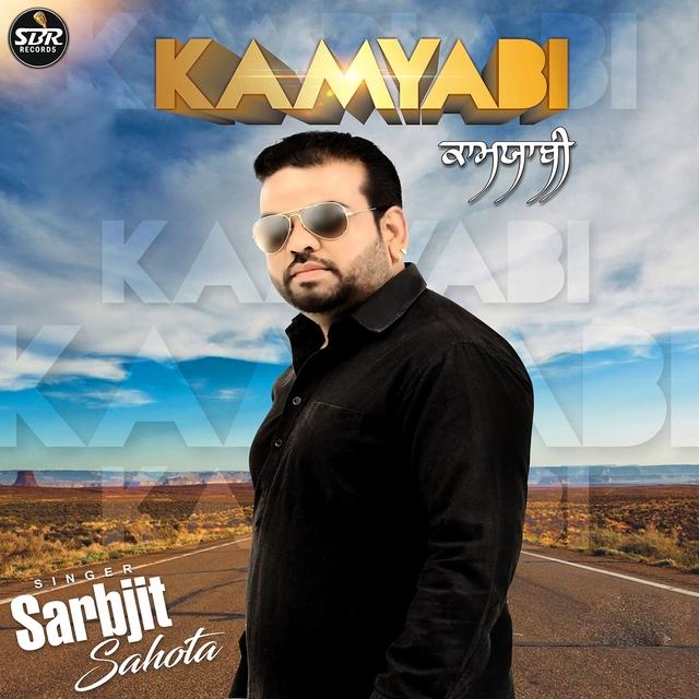 Kamyabi