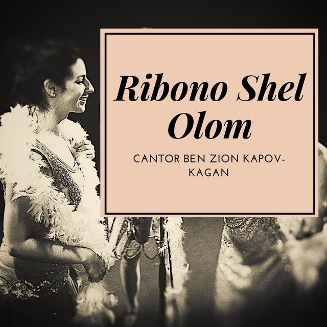 Ribono Shel Olom
