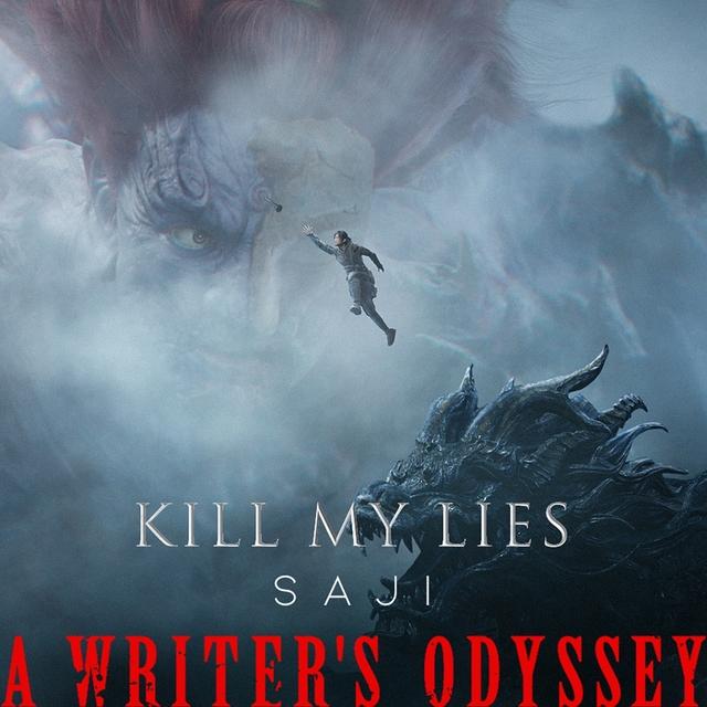 Kill My Lies