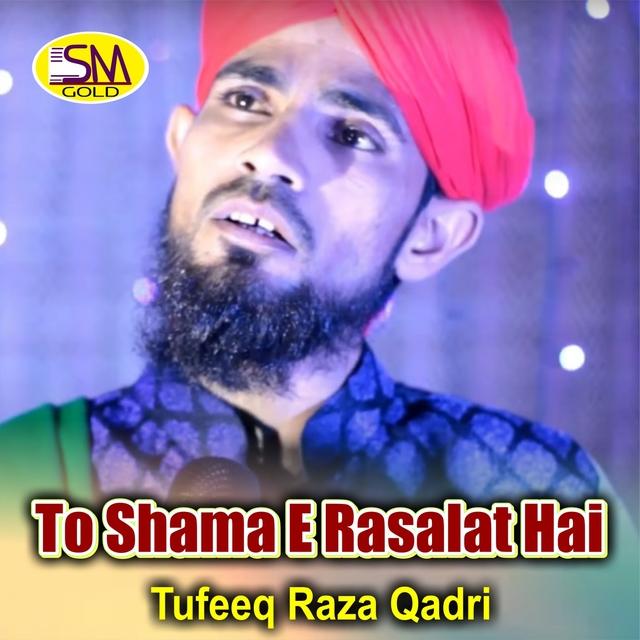 To Shama E Rasalat Hai