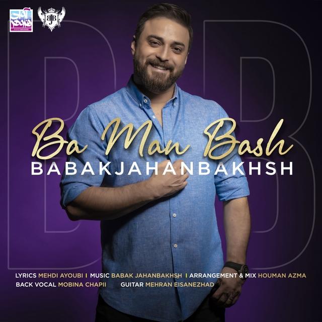 Ba Man Bash