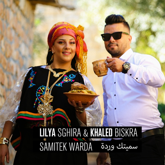 Samitek Warda