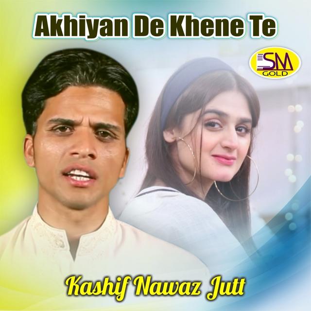 Akhiyan De Khene Te