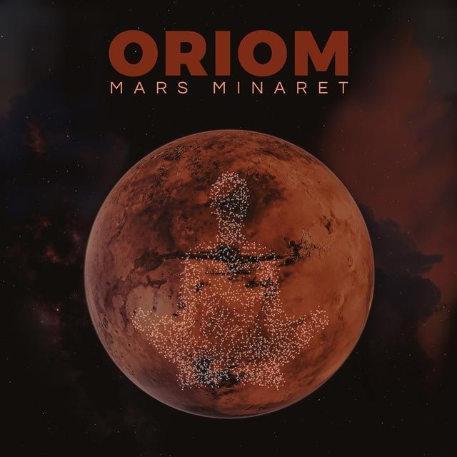 Mars Minaret