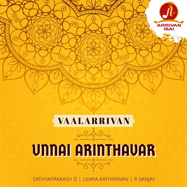 Unnai Arinthavar