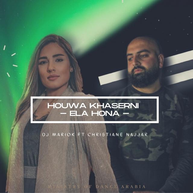 Houwa Khaserni