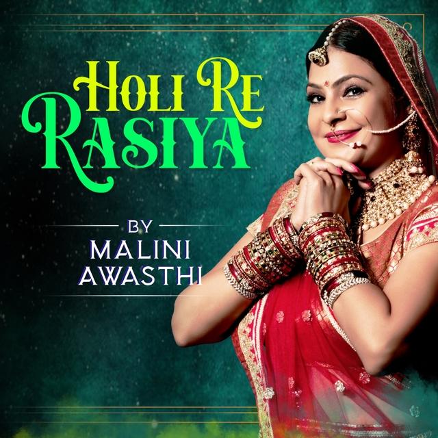 Holi Re Rasiya