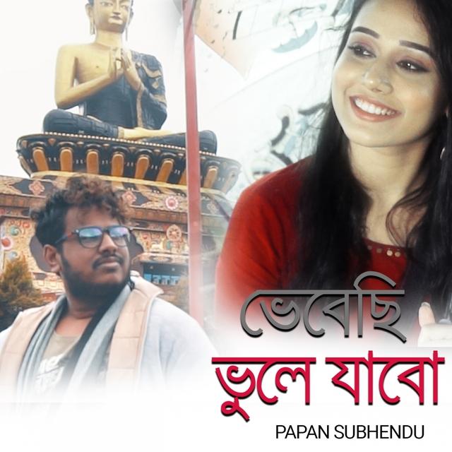 Bhebechi Bhuley Jabo