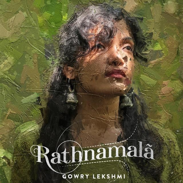 Rathnamala