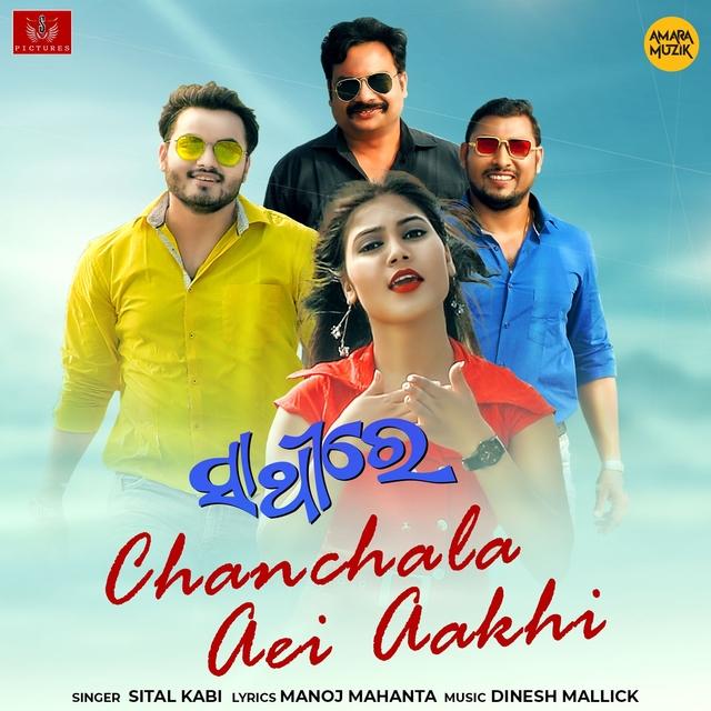 Chanchala Aei Aakhi