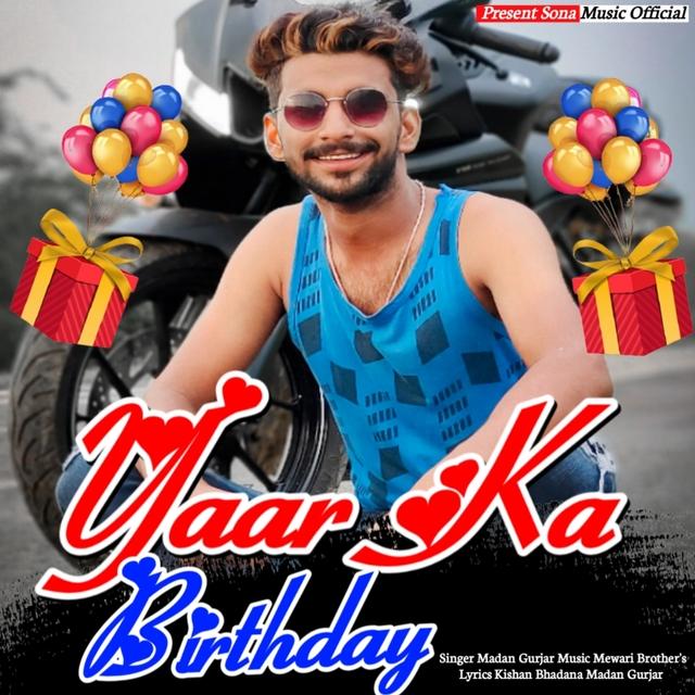 Yaar Ka Birthday