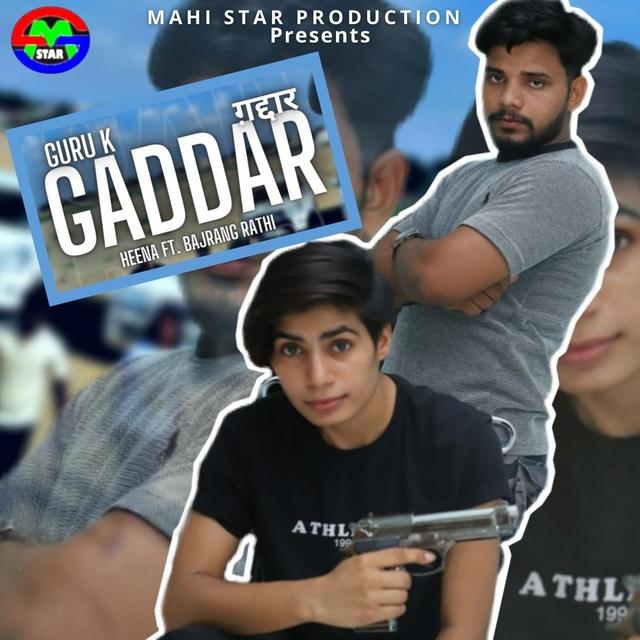 Guru K Gaddar