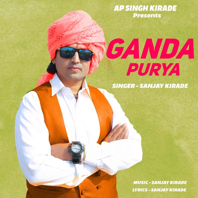 Ganda Purya