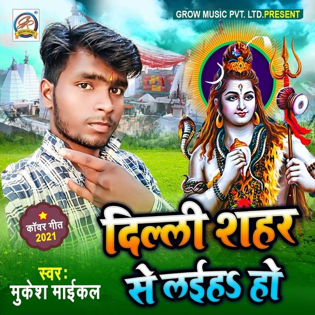 Dilli Shahar Se Laiha Ho