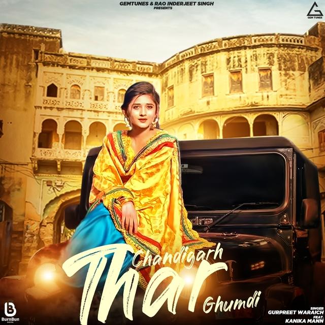 Chandigarh Thar Ghumdi