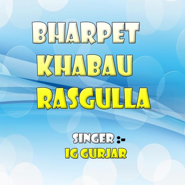 Bharpet Khabau Rasgulla