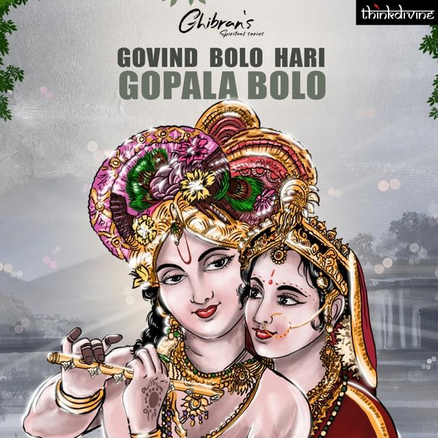 Govind Bolo Hari Gopala Bolo