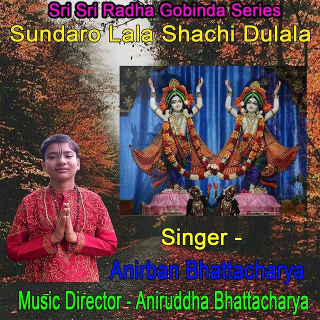 Sundaro Lala Shachi Dulala