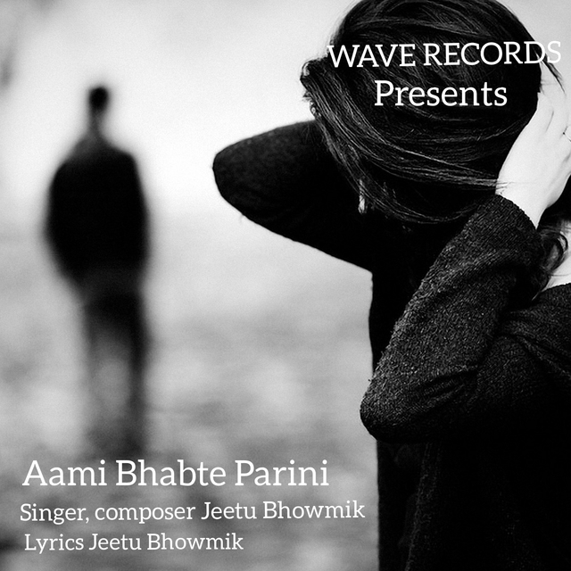 Aami Bhabte Parini