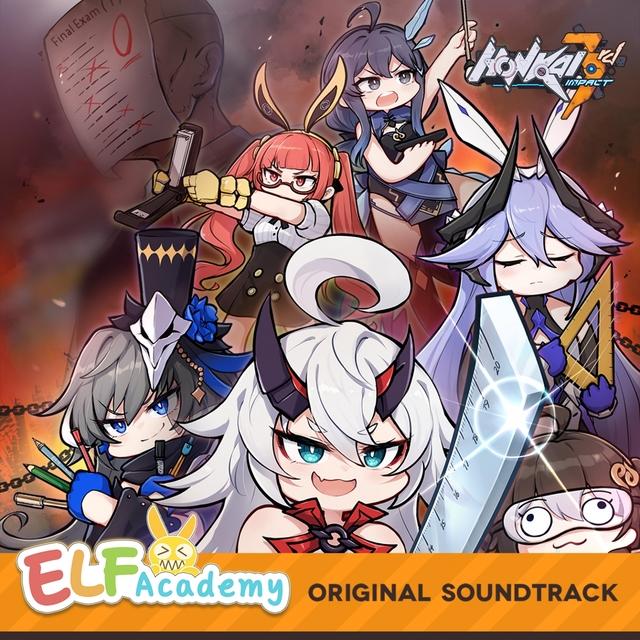 Honkai Impact 3rd ELF Academy
