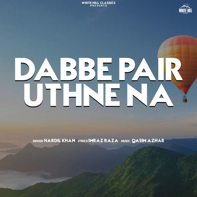 Dabbe Pair Uthne Na