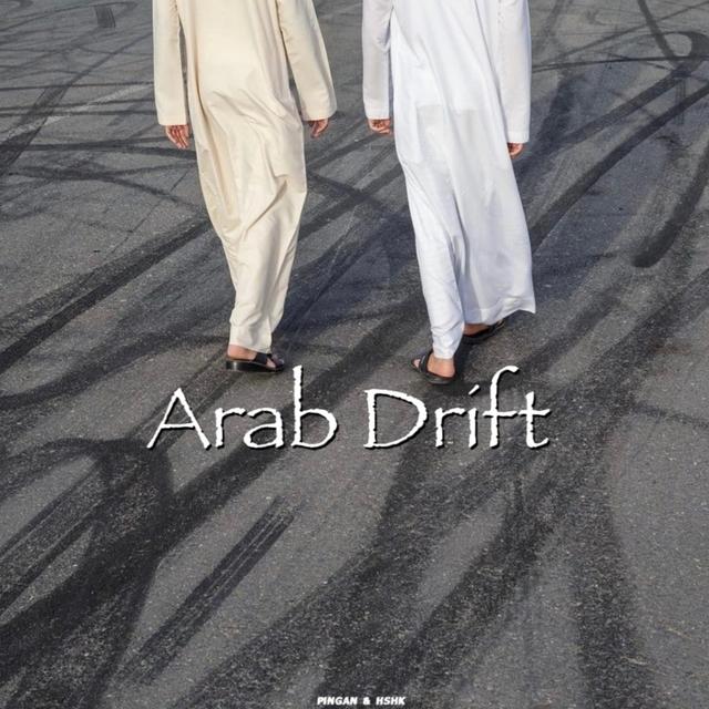 Arab Drift