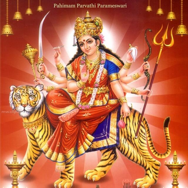 Pahimam Parvathi Parameswari