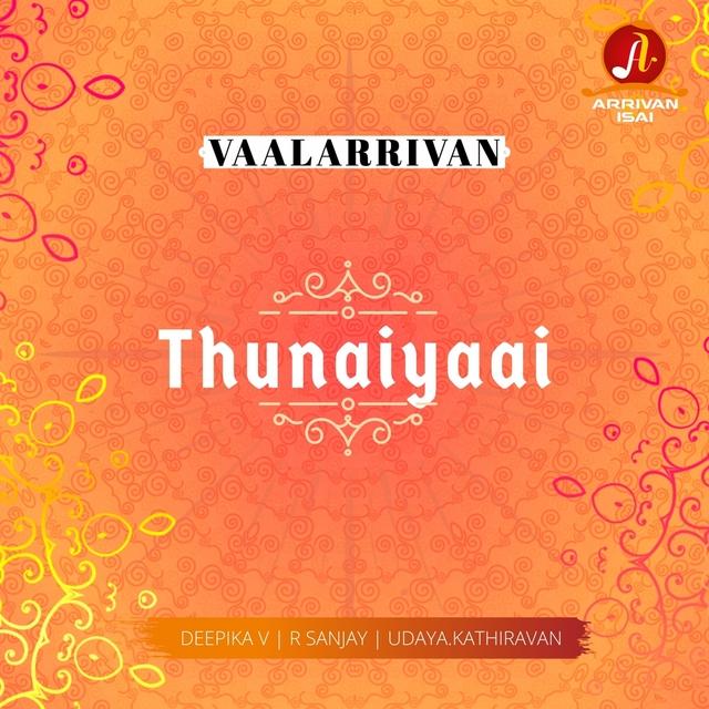 Thunaiyaai