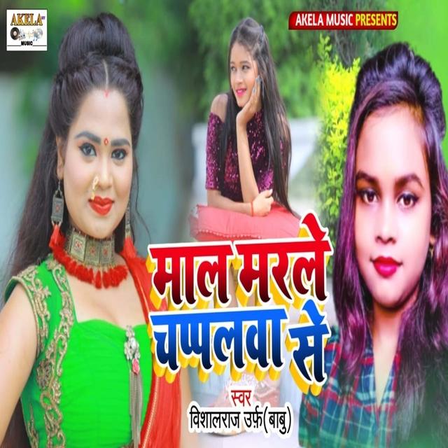 Maal Marale Chappalava Se