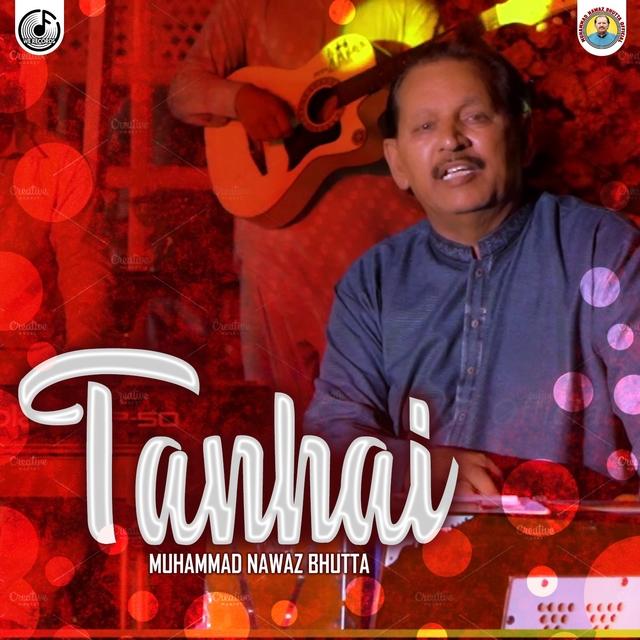 Tanhai